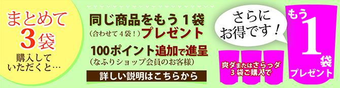 まるごと日本野草 野草抹茶 さらっダ 3個まとめて購入がお得です